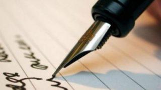 Расписка о возмещении убытков при ДТП
