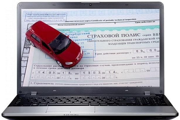 Кто ищет автострахование в Интернете?