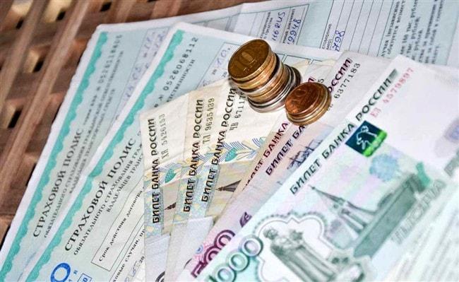 Как вернуть деньги за ОСАГО после продажи авто?